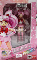 S.H. Figuarts Sailor Chibi Moon Sailor Moon Action Figure