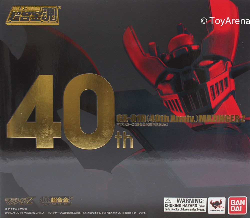 Soul of Chogokin GX-01R Mazinger Z 40th Anniversary Action Figure
