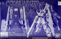 Gundam 1/100 MG HWS Expansion Parts Set for MG Hi-v Nu Gundam Ver.Ka Bandai Premium Exclusive
