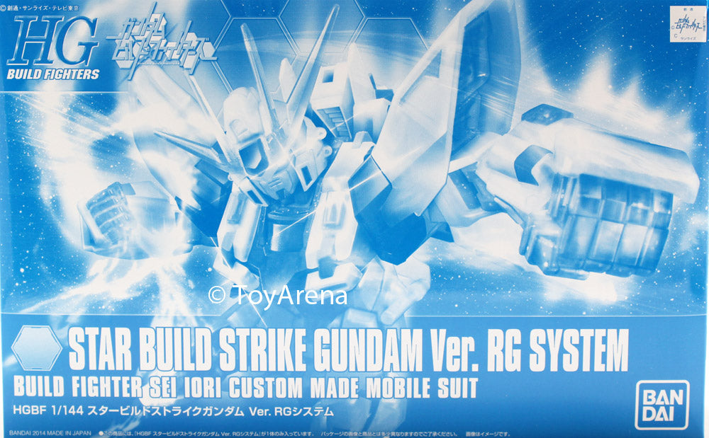 Gundam HGBF 1/144 Star Build Strike Gundam Ver RG System Model Kit Bandai Premium Exclusive