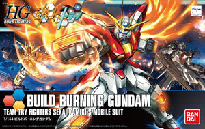 Gundam Build Fighters Try HGBF #018 Build Burning Gundam Sekai Kamiki 1/144 Model Kit