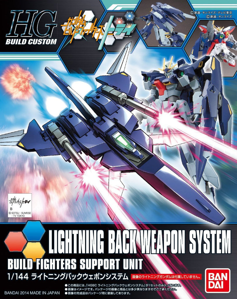 Gundam HG Build Custom HGBC #015 Lightning Back Weapons System Build Fighters Support Weapon 1/144 Model Kit