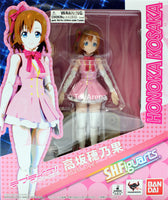 S.H. Figuarts Honoka Kosaka Love Live! Action Figure