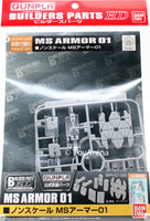 Gundam Builder Parts HD 1/144 MS Armor 01 BPHD-33 Model Kit