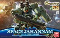 Gundam Reconguista G 1/144 HG #06 Space Jahannam Model Kit