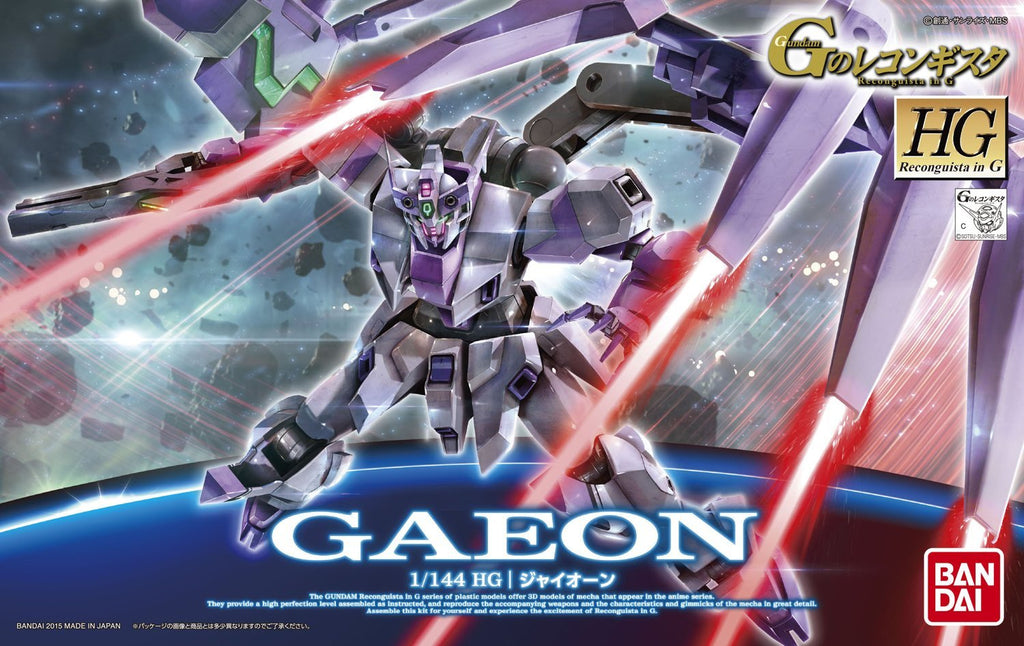 Gundam Reconguista G 1/144 HG #09 Gaeon Model Kit