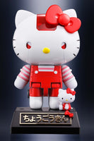 Chogokin Hello Kitty Red Stripe Ver. Action Figure