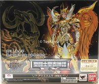 Saint Seiya Cloth Myth EX God Cloth Aries Mu Action Figure