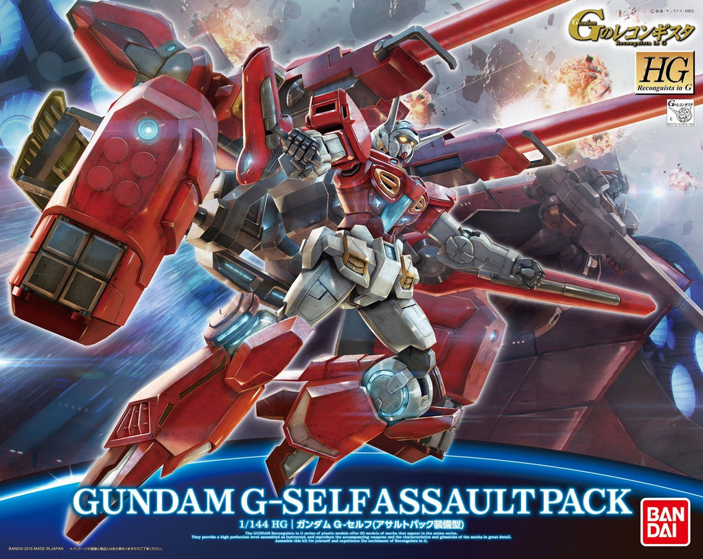 Gundam Reconguista G 1/144 HG #12 Gundam G-Self with Assault Pack Model Kit