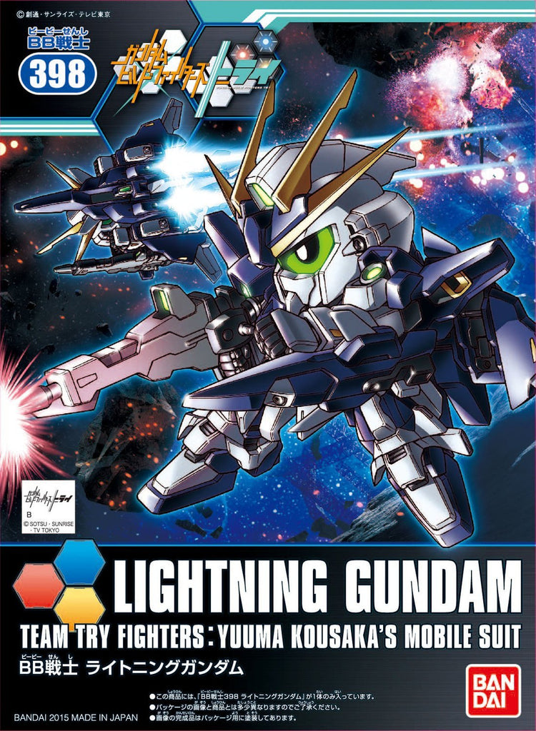 Gundam SD Build Fighters #398 Lightning Gundam Gundam Yuuma Kousaki's Mobile Suit Model Kit