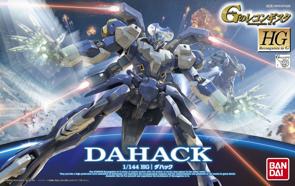 Gundam Reconguista G 1/144 HG #14 Dahak Model Kit