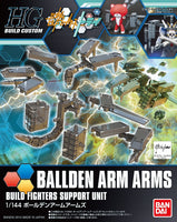 Gundam HG Build Custom HGBC #022 Ballden Arm Arms Build Fighters Support Unit 1/144 Model Kit