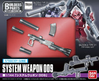 Gundam Builders Parts 1/144 System Weapon 009 Zaku Origin Bazooka