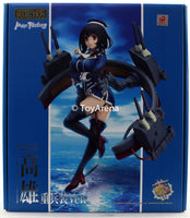 Max Factory 1/8 Kantai Collection -KanColle- Takao:Heavy Armament Ver. Scale Statue Figure PVC