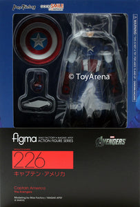 Figma #226 Captain America The Avengers
