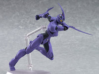 Figma #EX-036 Guyver II F Movie Color Ver Guyver: The Bioboosted Armor