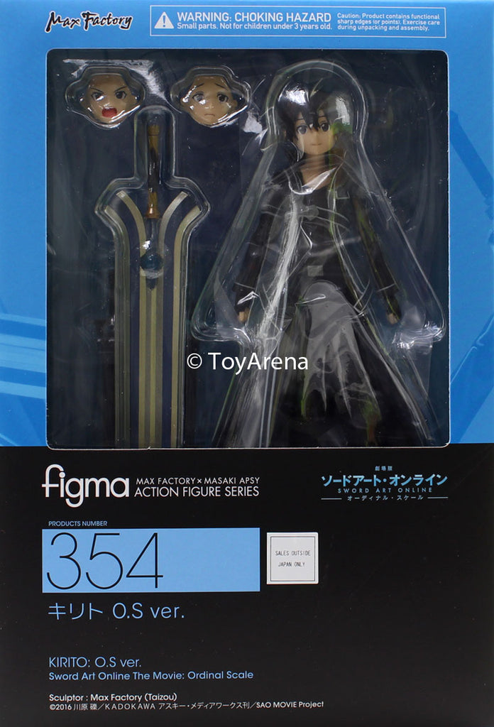Figma #354 Kirito O.S. Ver Sword Art Online The Movie Ordinal Scale