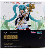 Figma #SP-103 Racing Miku 2018 Ver Good Smile Racing