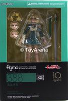 Figma #388 Fu Hououji Magic Knight Rayearth