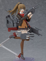 Figma #409 Kumano Kai II (ni) Kantai Collection -KanColle-