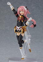 "Figma #423 Astolfo ""Rider of Black"" Fate/Apocrypha Action Figure"