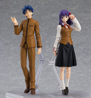 Figma #445 Shinji Matou & Sakura Matou Two-Pack Fate/Stay Night 1