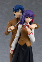 Figma #445 Shinji Matou & Sakura Matou Two-Pack Fate/Stay Night 2