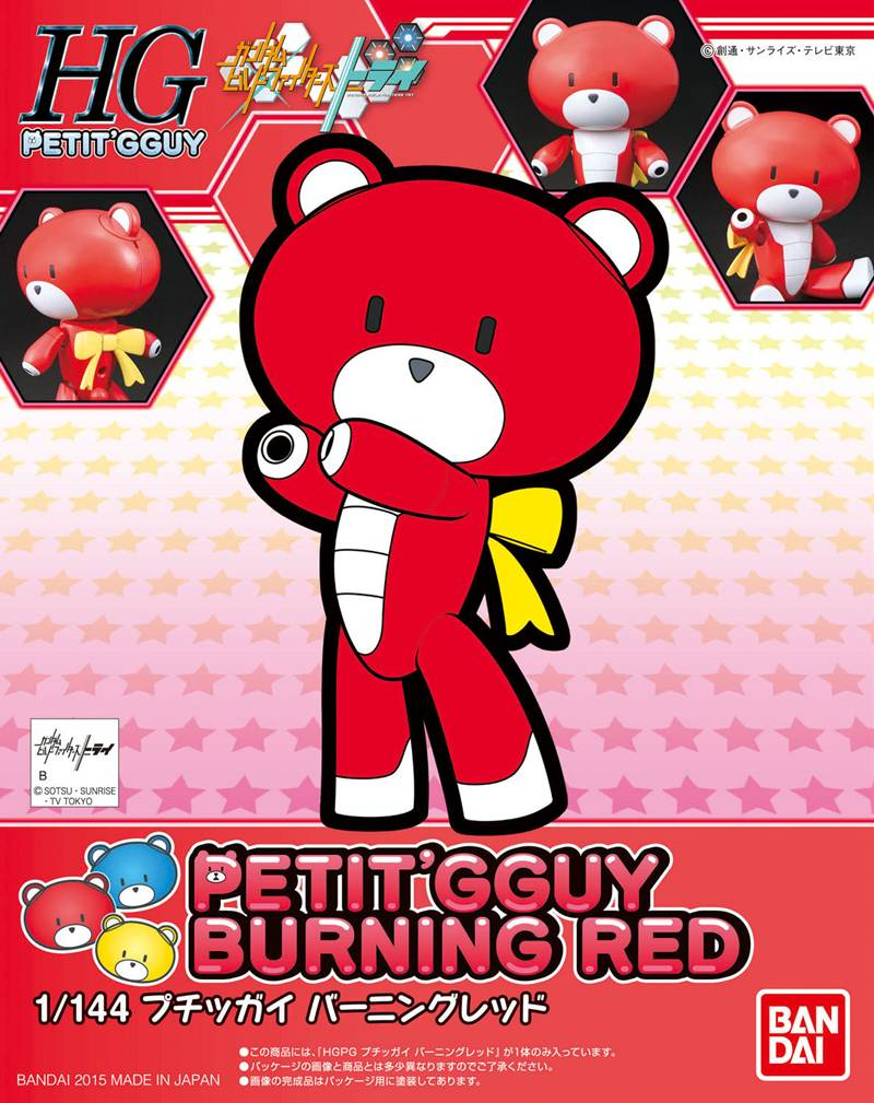 Gundam Build Fighters HG Beargguy #01 Petit'Gguy Burning Red Model Kit