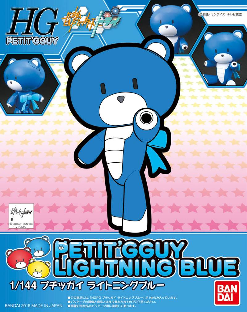 Gundam Build Fighters HG Beargguy #02 Petit'Gguy Lightning Blue Model Kit