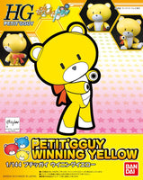 Gundam Build Fighters HG Beargguy #03 Petit'Gguy Winning Yellow Model Kit