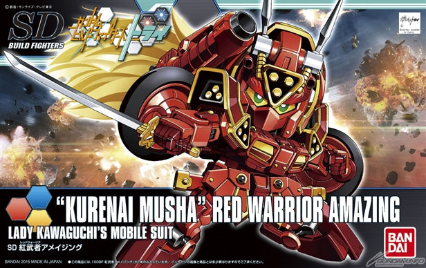 Gundam Build Fighters Try SDBF #041 Red Warrior Kurenai Musha Amazing Model Kit
