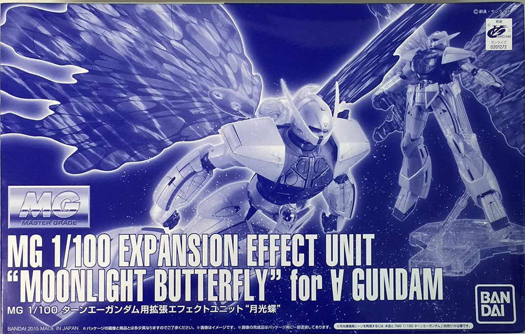 Gundam 1/100 MG Expansion Effect Unit Moon Light Butterfly for Turn A Gundam Model Kit Exclusive