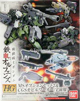 Gundam G-Tekketsu 1/144 HG Gundam Iron-Blooded Orphans Customize Parts MS Option Set 2 and CGS Mobile Worker Space Type