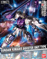 Gundam G-Tekketsu Iron-Blooded Orphans 1/100 #06 Gundam Kimaris Booster Unit Type Model Kit