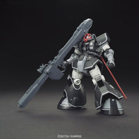 Gundam 1/144 HG #007 The Origin YMS-08B Dom Test Type Model Kit 4