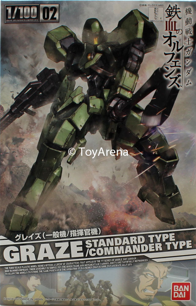 Gundam G-Tekketsu Iron-Blooded Orphans 1/100 #02 Graze Standard/Commander Type Model Kit