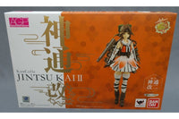 Bandai Armor Girls Project AGP Jintsuu Kai II Kantai Collection Action Figure