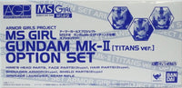 Bandai Armor Girls Project AGP MS Girl Gundam MK II Titans Ver. Option Set Action Figure