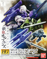 Gundam G-Tekketsu 1/144 HG Gundam Iron-Blooded Orphans Customize Parts MS Option Set 4 and Union Mobile Worker Model Kit