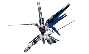 Gundam 1/100 MG Gundam Seed ZGMF-X10A Freedom Gundam 2.0 Model Kit