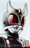 S.H. Figuarts Masked Kamen Rider Kuuga Rising Mighty Form Action Figure