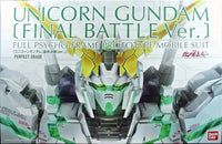 Gundam 1/60 PG Gundam Unicorn RX-0 Unicorn Gundam [Final Battle Ver.] Model Kit Exclusive