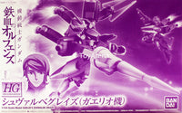 Gundam 1/144 HG Tekketsu Iron-Blooded Oprhans Gaelio's Schwalbe Graze Model Kit Exclusive