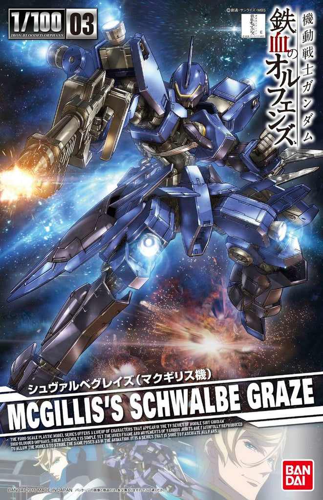 Gundam G-Tekketsu Iron-Blooded Orphans 1/100 #03 Schwalbe Graze McGillis's Custom Model Kit