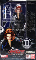 S.H. Figuarts Black Widow Avengers Age of Ultron Action Figure