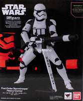 S.H. Figuarts First Order Stormtrooper (Heavy Gunner) Star Wars The Force Awakens Action Figure