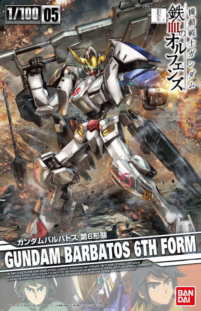 Gundam G-Tekketsu Iron-Blooded Orphans 1/100 #05 Gundam Barbatos 6th Form (Form 6) Model Kit