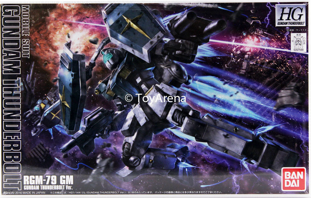 Gundam 1/144 HG Thunderbolt RGM-79 GM Anime Color Model Kit