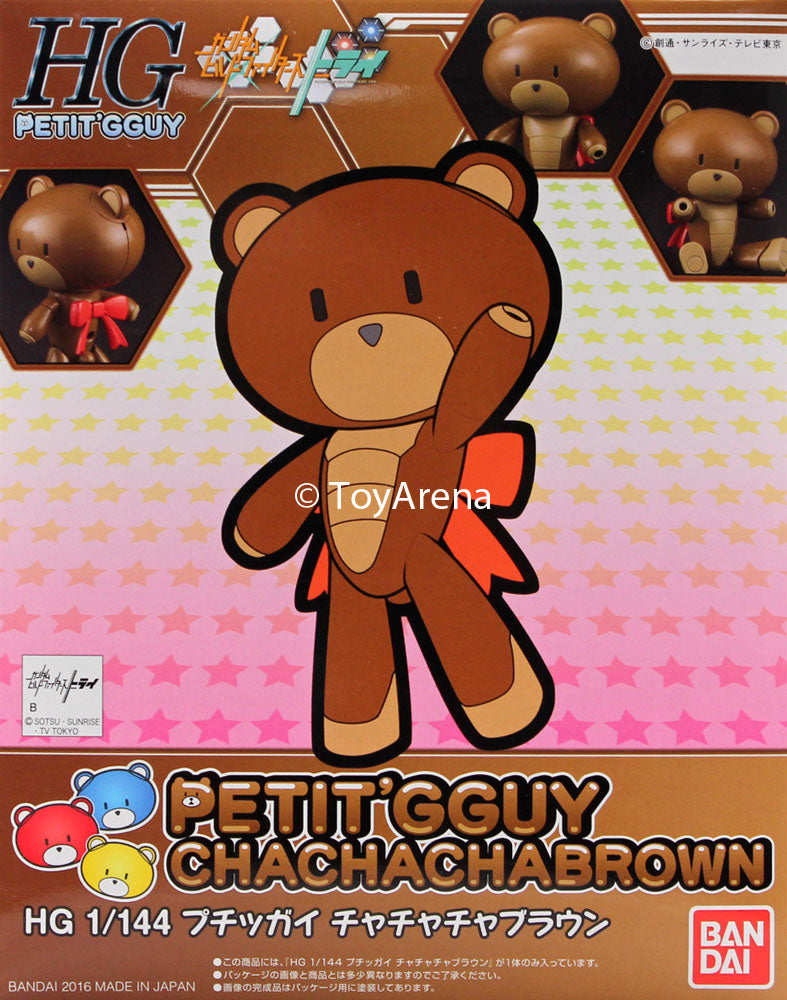 Gundam Build Fighters HG Beargguy #06 Petit'Gguy Cha Cha Cha Brown Model Kit