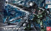 Gundam 1/144 HG Thunderbolt MS-06 Zaku II + Big Gun (Thunderbolt Anime Color) Set Model Kit